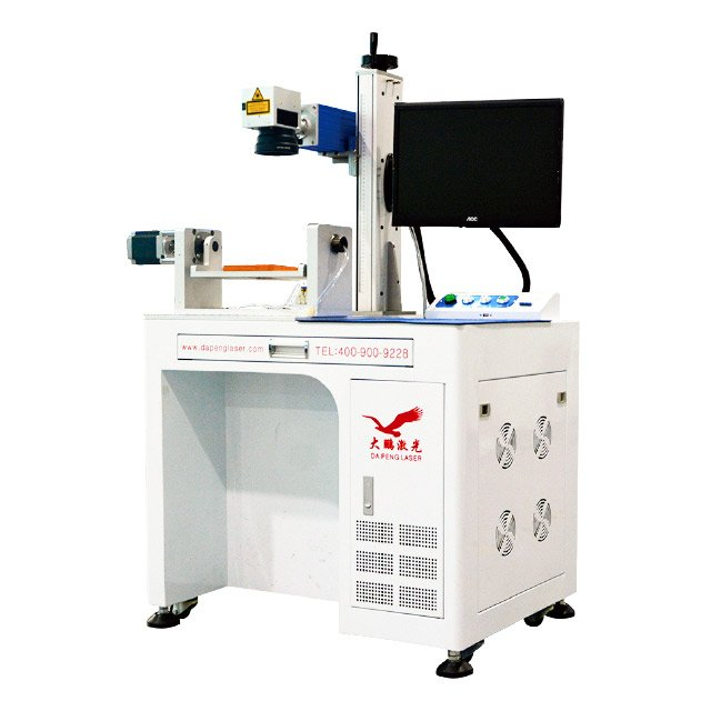 UAV Flip Laser Marking Machine