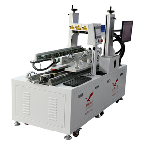 Three Heads Laser Marking Machine on LED