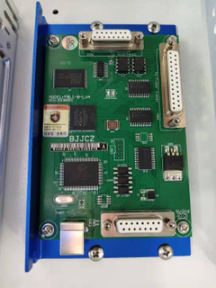 Control card Mainboard of laser marking machine